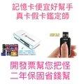 創見RDF5 USB 3.0多功能讀卡機(黑/白/粉)