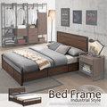 《Homelike》盧卡斯工業風5尺床架 床組
