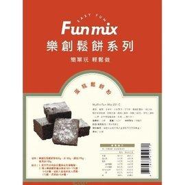 [現貨] 樂創 巧克力蛋糕粉 蛋糕鬆餅粉 1kg / 包