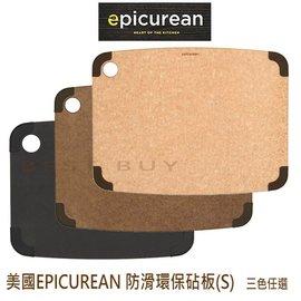 美國 Epicurean 防滑砧板 S(29cmX23cm) 天然纖維 防霉 抗菌 環保 切菜板 三色任選