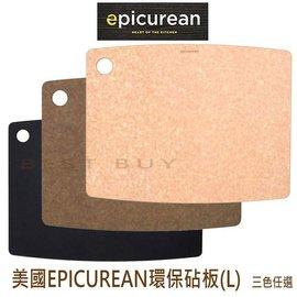 美國Epicurean 砧板 L(44.5cmX33cm) 天然纖維 防霉 抗菌 環保 切菜板 三色任選