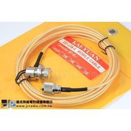 JIA-YANG 台灣製造2D銀線 5米 5M 無線電專用銀線/ 車線/ 訊號線/ 饋線