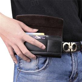 可插卡腰包皮套 手機腰掛腰包 萬用磁扣腰包 橫式皮質腰包 皮帶掛腰包 16~8.5~1.5cm