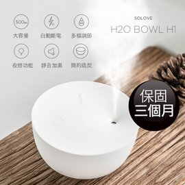 【建軍電器】促銷價 公司貨 素樂 solove H1 USB 加濕機 韓國熱銷 (N9 F1 F2參考)