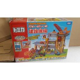 巨大建設現場 TAKARATOMY 生日禮物 TW89908 麗嬰公司貨 日本TOMICA