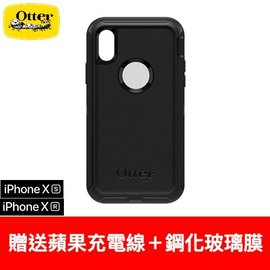OtterBox iPhone Xs Max Xr Commuter 通勤者 保護殼 防摔