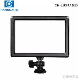 EGE 一番購】Nanguang 南冠【Luxpad23】LED機頂補光燈 柔光可調色溫 681LM【公司貨】