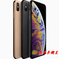 ※南屯手機王※ Apple iPhone XS Max 64G【免運費宅配到家】