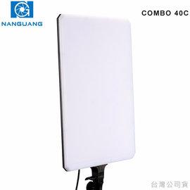 EGE 一番購】Nanguang 南冠【Combo 40C】LED補光燈 大功率柔光可調色溫 2115LM【公司貨】