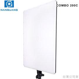 EGE 一番購】Nanguang 南冠【Combo 200C】LED補光燈 大功率柔光可調色溫 13661LM【公司貨】
