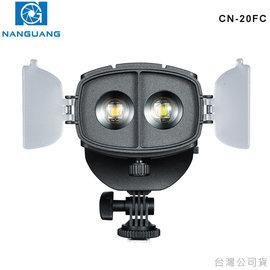 EGE 一番購】Nanguang 南冠【CN-20FC】LED機頂補光燈 可光照角度可調色溫 542LM【公司貨】