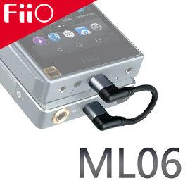 WalkBox代理【FiiO ML06 Micro USB轉Micro USB解碼數據線-優質隨身解碼/純銅線芯/彎頭鋁合金外殼/USB DAC】