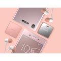 【熊秀】《全新附發票》原廠公司貨 SONY SBH24 立體聲藍牙耳機 原廠耳機 藍芽耳機
