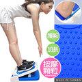 台灣製造!!足部按摩拉筋板P282-001(升級版)腳底按摩器多角度易筋板足筋板拉筋版按摩墊平衡板美腿機美姿背部伸展多功能健身板運動健身器材