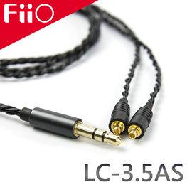 WalkBox代理【FiiO LC-3.5AS MMCX 3.5mm耳機短線-搭配藍牙接收器BTR3.BTR1.μBTR/適用Shure/Westone多款耳機】