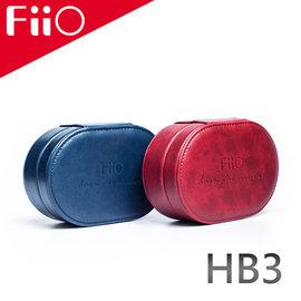 WalkBox代理【FiiO HB3 皮革質感耳機收納盒-小物收納/防滑耐磨材質/強力減震/磁吸設計/優質絨布內襯】