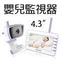 【☆福利機 新機(無彩盒) 一年保固★】SecuFirst BB-A032 數位無線嬰兒監視器