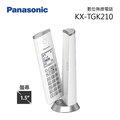 【贈馬克杯組】Panasonic 國際牌 無線電話 KX-TGK210 白色 公司貨 免運