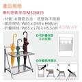 【耀偉】摺疊式傘架(40孔)FR-040A
