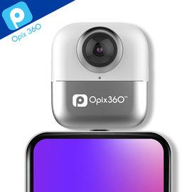 yardiX代理【Opix360 ATOM iPhone/iPad專用HD高清4K雙鏡頭360度全景攝錄相機】iOS APP/支援魚眼.星球.VR.全景模式/運動攝影/直播鏡頭
