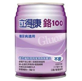 立得康 鉻100不甜250ml*24罐(箱購)