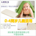 嬰兒枕 寶寶枕頭 原裝進口純天然乳膠枕 贈純棉內外套 正品