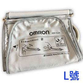OMRON 歐姆龍手臂軟式壓脈帶L/加長 HEM-CL24