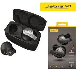 【eYe攝影】現貨 先創公司貨 二年保固 Jabra Elite 65t 真無線 麥克風 藍牙耳機 藍芽耳機