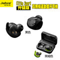 【eYe攝影】先創公司貨 Jabra Elite Sport 升級版 真無線 麥克風 防水 藍牙耳機 藍芽耳機