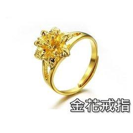~316小舖~~KC01~ 奈米電鍍18K金戒指~金花戒指~單件價 18K金戒指 18K真金戒指 新郎