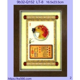 9b32~Q152_副會長 水晶琉璃獎座製作 台北