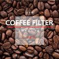 日本製造 咖啡濾紙2-4杯用50枚/入 CF-12