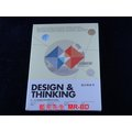 DVD  ~ 與思考 Design  Thinking