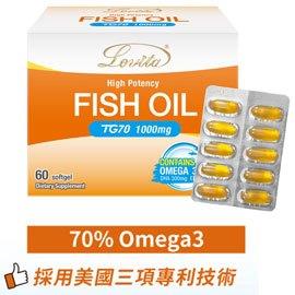 【Lovita愛維他】TG70魚油 1000mg(60顆)
