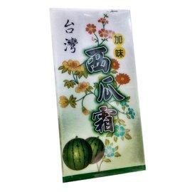 加味西瓜霜 5公克/盒
