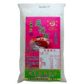 白河農產 店仔口 木薯蓮藕汁粉 600g/袋