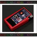弘達影音多媒體 Astell&Kern A&norma SR15 原廠皮套 紅色
