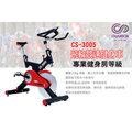 [新奇運動用品] CHANSON 強生 CS-3005 飛輪競速健身車 腳踏車 室內運動 飛輪腳踏車 台灣製