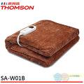 缺貨~THOMSON 微電腦溫控雙人電熱毯 SA-W01B