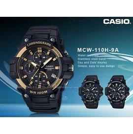 CASIO手錶專賣店 國隆 MCW-110H-9A 三眼計時碼錶 樹脂錶帶 黑X金錶面 防水100米 碼
