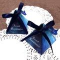 歐式結婚喜糖盒子 創意星空婚禮三角喜糖I1
