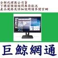 AOC 22E1H 21.5吋 LED (16:9) 液晶顯示器 HDMI VGA