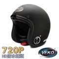 VEKO第二代隱裝式720P行車紀錄器+內建雙聲道藍芽通訊安全帽(DVS-MKII-EX+BTV- EX1雅光尊爵黑)