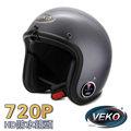 VEKO第二代隱裝式720P行車紀錄器+內建雙聲道藍芽通訊安全帽(DVS-MKII-EX+BTV- EX2亮光勁鐵藍)