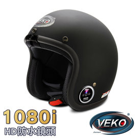 VEKO第二代隱裝式1080i行車紀錄器+內建雙聲道藍芽通訊安全帽(DVS-MKII-FX+BTV- EX1雅光尊爵黑)