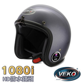 VEKO第二代隱裝式1080i行車紀錄器+內建雙聲道藍芽通訊安全帽(DVS-MKII-FX+BTV- EX2亮光勁鐵藍)