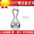 【贈送鋻定書】鑲天珠 8形 99純銀吊墜. S990銀首飾