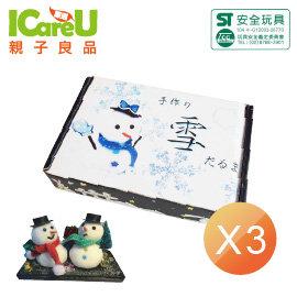 【來堆雪人吧】人造仿雪手作雪人創意雪景DIY組(內附雪人X2)(3盒組)