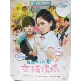 女孩壞壞 DVD紙盒版 新品 陳嘉樺ELLA 再生工場 590600000352 05