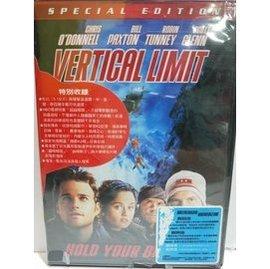 巔峰極限 DVD 新品膜損 克里斯歐唐納 再生工場 590600000353 05